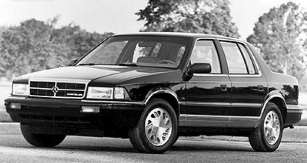 1989-1995