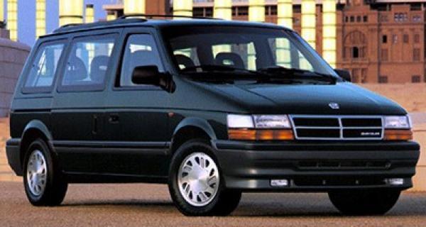 avant 1991-1995