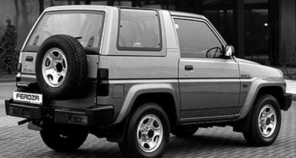 1991-1998