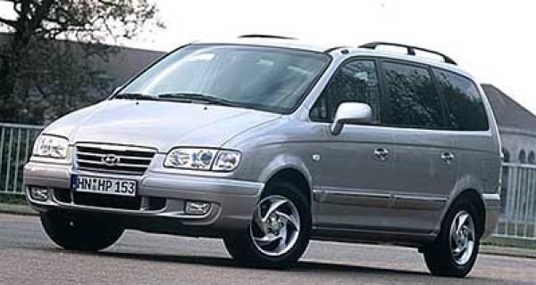 avant highway van 1999-2008