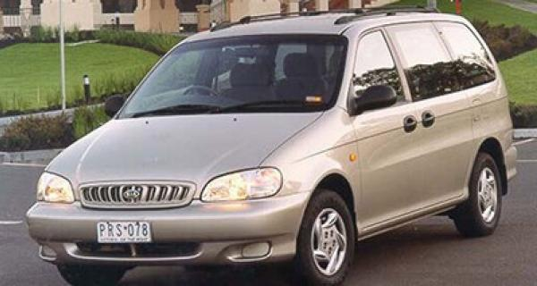 tapis avant 1999-2002