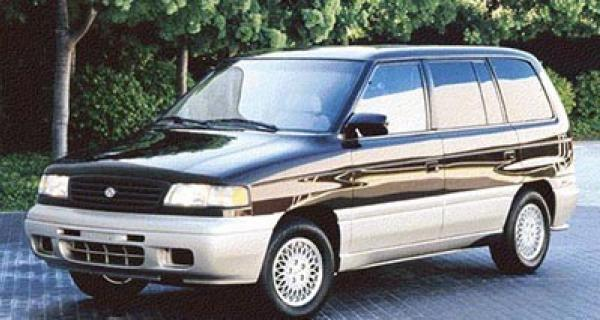 avant 1996-1999