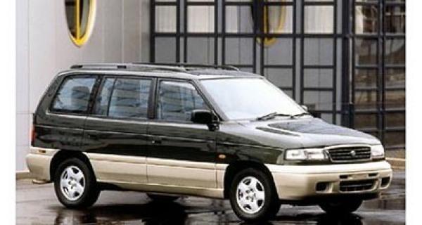 arrière 1999-2005