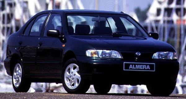 N14, 1995-2000